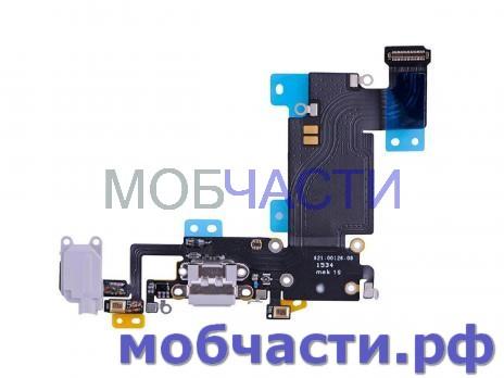 Шлейф с разъемами зарядки и аудио, iPhone 6S, серый