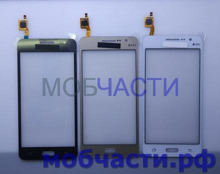 Сенсорное стекло (тачскрин) Samsung Galaxy Grand Prime, SM G530F/H/DS, белый