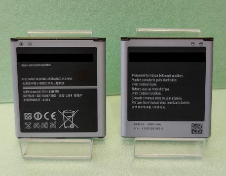 Аккумулятор Samsung Galaxy S4, GT i9500, i9505, i9152, G7102, G7108, B600BC, 2600mAh