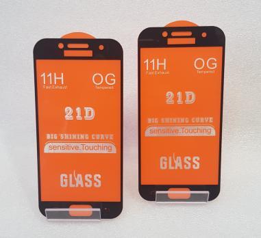 Защитное стекло 5d 9h для Samsung Galaxy A3 2017 SM A320f, черное.
