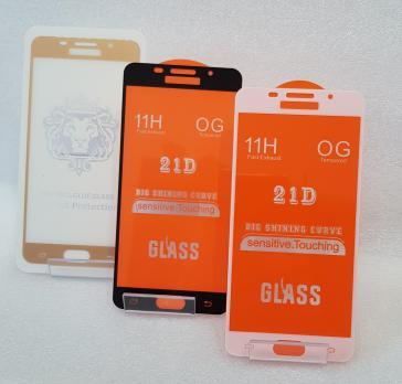 Защитное стекло 5d 9h для Samsung Galaxy A5 2016 SM A510f, белое.