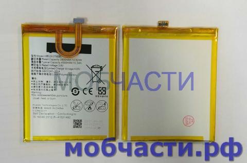 Аккумулятор Huawei Honor 4C Pro, Y6 Pro, HB526379EBC, 3900mAh