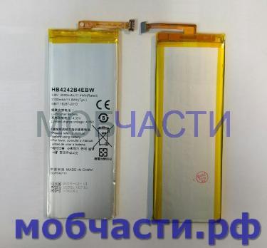 Аккумулятор Huawei Honor 4X, Honor 6 HB4242B4EBW, 3000mAh