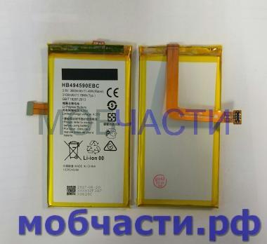 Аккумулятор Huawei Honor 7, HB494590EBC 3100mAh