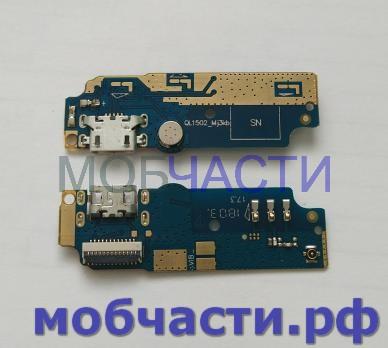 Шлейф (плата) с разъемом зарядки и микрофоном Asus Zenfone 3 Max, ZC550KL