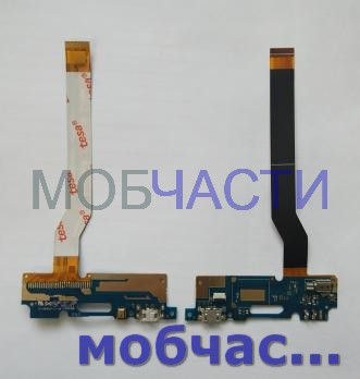 Шлейф (плата) с разъемом зарядки и микрофоном Asus Zenfone 3 Max, ZC520TL