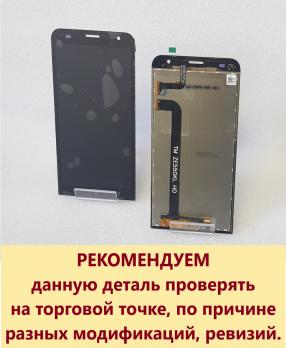 prodtmpimg/16056901514573_-_time_-_mobchasti-instagramm-nov.png
