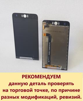 prodtmpimg/16056910474366_-_time_-_mobchasti-instagramm-nov.png
