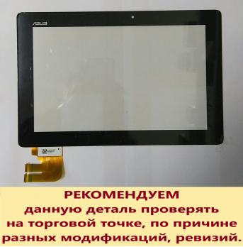 prodtmpimg/16099318628765_-_time_-_tf300-01-check.png