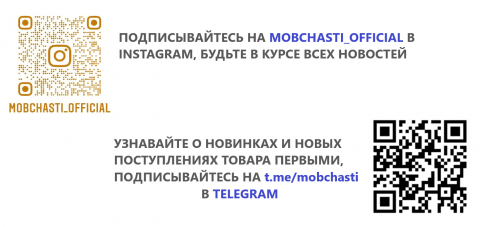 prodtmpimg/16146860555377_-_time_-_podpiska-na-telegramm-i-instagramm.png