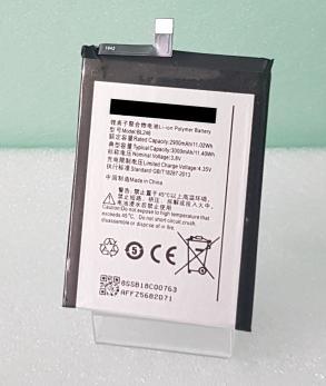 Аккумулятор Lenovo BL246, Z90, 3000mAh