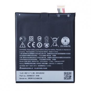 Аккумулятор HTC Desire 626, B0PKX100, 2000mAh