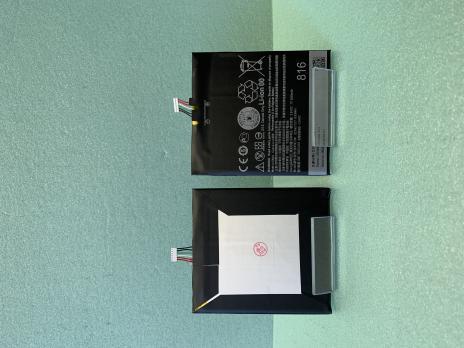 Аккумулятор HTC Desire 816, B0P9C100, 2600mAh