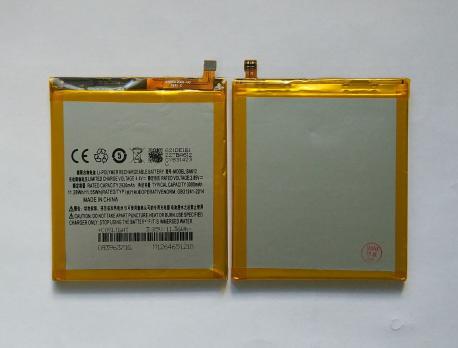 Аккумулятор Meizu M5s, m612q, m612m, BA612, 2500mAh