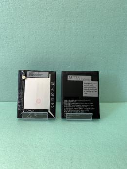 Аккумулятор Lenovo BL234, Vibe P1ma40, P70t, A5000, 4000mAh