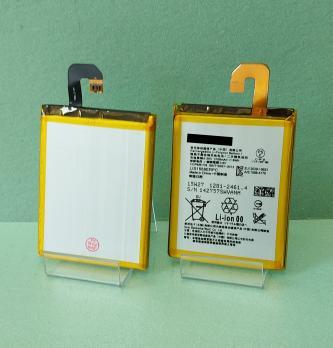 Аккумулятор Sony Xperia Z3 D6603, d6643, d6653, d6616, LIS1558ERPC, 3100mAh