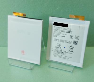 Аккумулятор Sony Xperia M4, LIS1576ERPC, 2400mAh