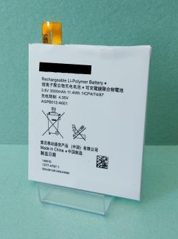 Аккумулятор Sony Xperia T2 Ultra, D5303, D5322, AGPB012-A001,  3000mAh