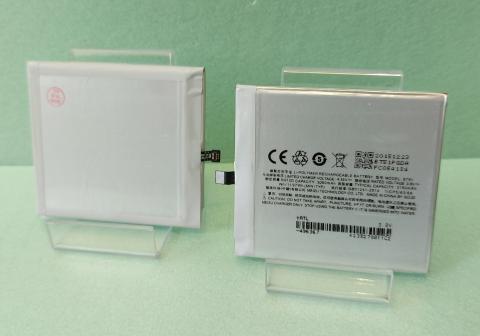 Аккумулятор Meizu MX5, m575m, m575u, BT51, 3150mAh