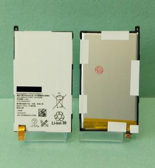 Аккумулятор Sony Xperia Z1 compact, D5503, LIS1529ERPC, 2300mAh