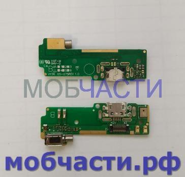 Шлейф с разъемом зарядки (micro USB) Sony Xperia XA, F3111, F3112.