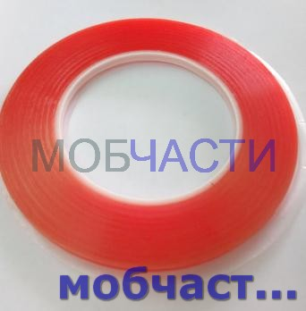 Скотч двусторонний, монтажный (красный) для вклейки сенсоров. 3мм, 25м