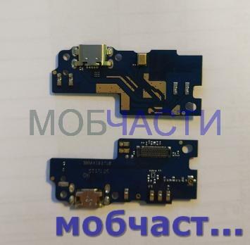 prodtmpimg/15277661663349_-_time_-_charge-flex-xiaomi-mi-max-(1).jpg