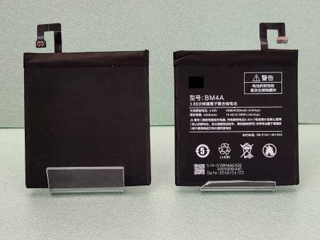 Аккумулятор Xiaomi Redmi Pro, BM4A, 4050mAh