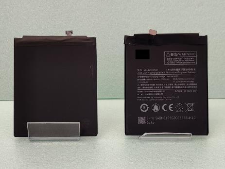 Аккумулятор Xiaomi Mi Max, BM49, 3,85v, 4760mAh
