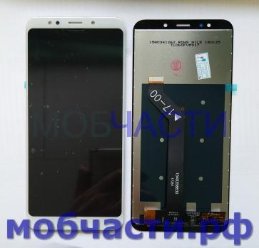 Дисплей с сенсором Xiaomi Redmi 5 Plus, meg7, mee7, белый