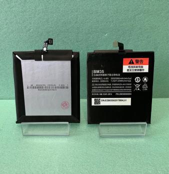Аккумулятор Xiaomi Mi 4c, BM35, 3000mAh