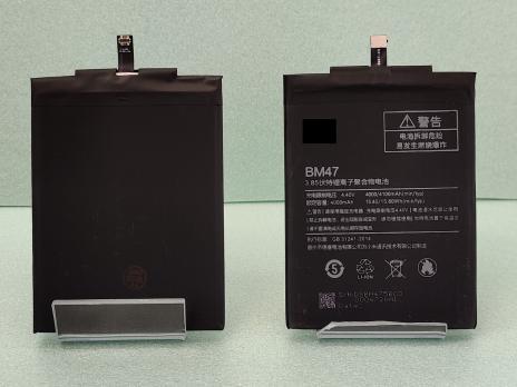 Аккумулятор Xiaomi Redmi 3, Redmi 3S, Redmi 3x, Redmi 4x, BM47, 4000mAh
