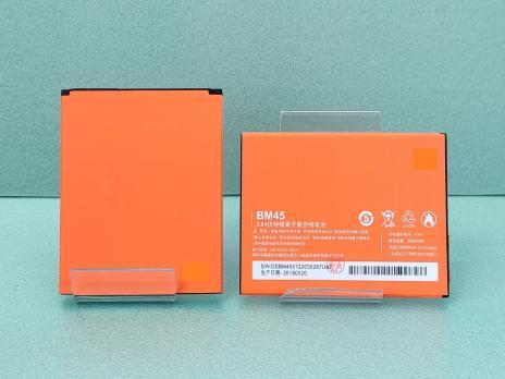 Аккумулятор Xiaomi Redmi Note 2, BM45, 3020mAh