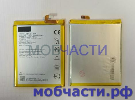 Аккумулятор ZTE Blade A610, 466380PLV, 4000mAh