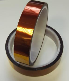 Термоскотч каптоновый Ht Ly, ширина 2 см.