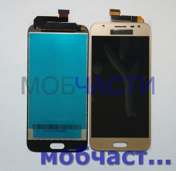 Дисплей с сенсором Samsung Galaxy J3, 2017 SM J330, золото