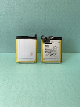 Аккумулятор Lenovo BL220, S850, 2150mAh