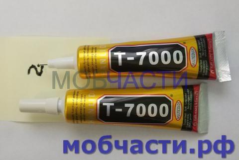 Клей-герметик t7000 (15мл), черный, не прозрачный