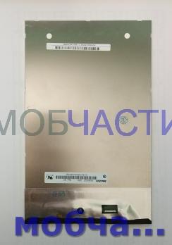 prodtmpimg/15262940039263_-_time_-_lcd-lenovo-a5500-(2).jpg