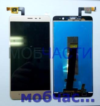 Дисплей с сенсором Xiaomi Redmi Note 3, Note 3 Pro, 2015116, 2015161, золотистый