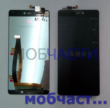 Дисплей с сенсором Xiaomi Mi 4i, черный