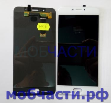 Дисплей с сенсором Meizu MX6, m685h, m685q, Oled, белый