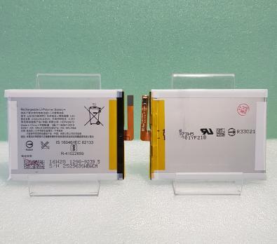Аккумулятор Sony Xperia XA, F3111, F3112, E5, F3311, Sony Xperia XA1, Lis1618ERPC, 2300mAh