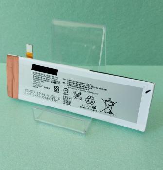 Аккумулятор Sony Xperia M5, E5603, E5633, AGPB016-A001, 2600mAh