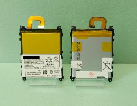 Аккумулятор Sony Xperia Z1, c6903, LIS1525ERPC, 3000mAh