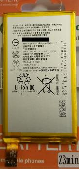 Аккумулятор Sony Xperia Z3 compact, d5803, Xperia C4, LIS1561ERPC, 2600mAh