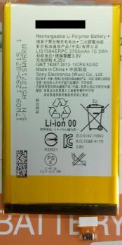 Аккумулятор Sony Xperia Z5 compact, XA Ultra, XA1 Ultra, X compact, F3211, F3212, LIS1594ERPC, 2700mAh