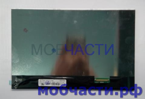 Дисплей Asus TF 300, Aser iconia Tab A210, A211, 10,1