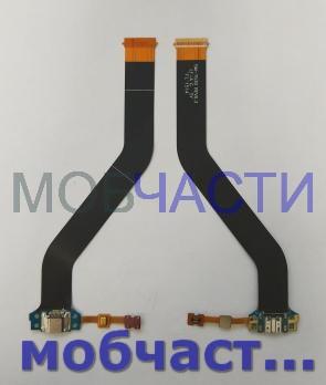 Шлейф Samsung Galaxy Tab 4, 10,1, SM T530, T531, T535, с разъемом зарядки