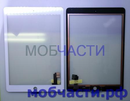 prodtmpimg/15283589404836_-_time_-_touch-ipad-air-2-white.jpg